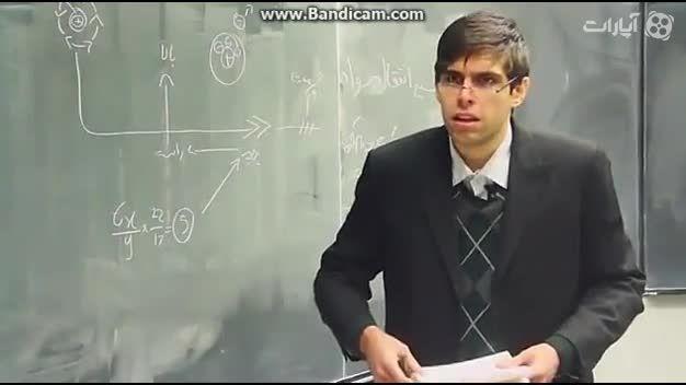 سوال داف از استاد ... و سوال سیبیل از استاد ... :)