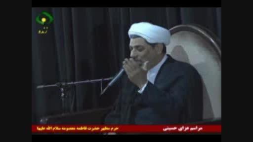 روضه حضرت امام حسین علیه السلام - حجت الاسلام رفیعی ۲