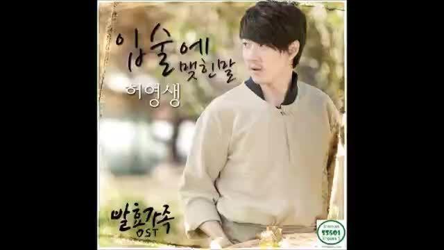 #آهنگ عاشقانه سریال کره ای خانواده کیم چی#