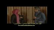 بهروز خوش فطرت در فیلم سینمایی کمدی ( زندگی شیرین ) کارگردان : قدرت الله صلح میرزایی