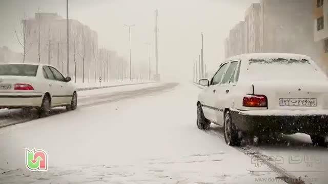 زنجیر چرخ  در جاده های برفی ضامن سلامت شماست