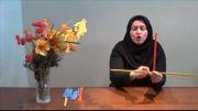 ویدیو آموزشی اشکال ساز مرکز نوآوریهای آموزشی ایران