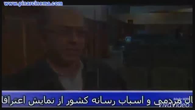 پینار ــ نویسنده کارگردان: محمد درزی کاسمانی