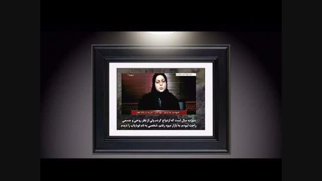 اعتراف تکان دهنده زنان سوری تحت عنوان جهاد انکاح