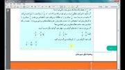 آموزش ریاضی 1 اول دبیرستان - جلسه 15 - اعداد گویا بخش 8