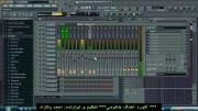 آکورد آهنگ شاد و زیبای خانومی - FL Studio