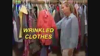کم حجم کننده لباس