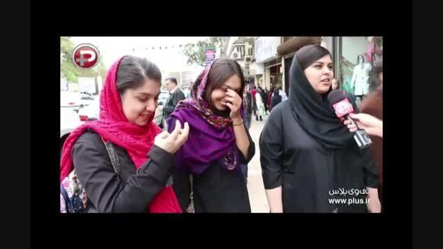 چرا دختران ایرانی ترجیح می دهند همسر دوم شوند؟!