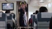 نتیجهی سوار شدن هواپیمای ارزون