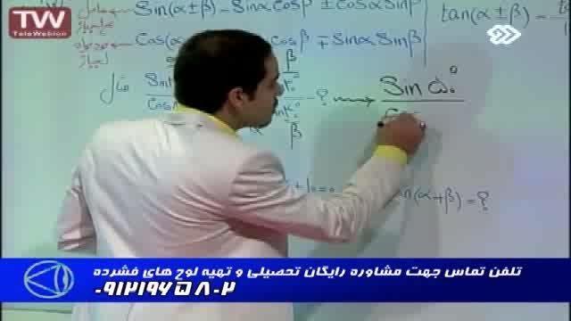 کنکور از نگاه استاد احمدی (06)