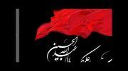 روضه ورود به کربلا حاج منصور ارضی