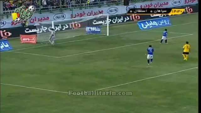 سپاهان - استقلال (خلاصه) - لیگ 14