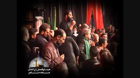 مجید نیک انجام سینه زنی شب پنجم محرم91  مسجدجامع کاشان