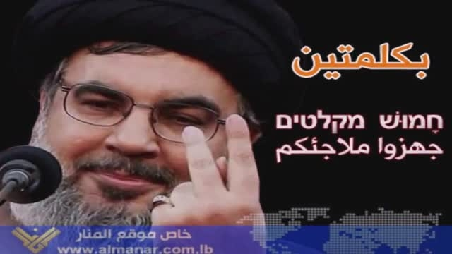 پیام سید حسن نصرالله بعد از شهادت جهاد مغنیه