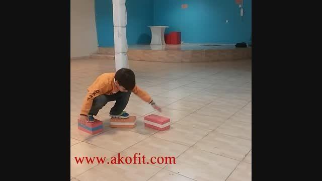 ورزش کودکان پیش دبستانی (هوش حرکتی )