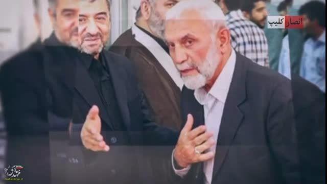 نماهنگ سردار شهید حسین همدانی