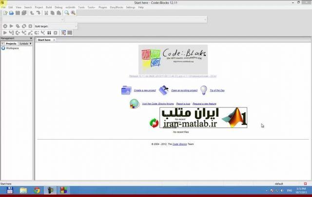 فیلم آموزشی فارسی برنامه نویسی ++C قسمت دوم