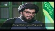 مستند زیتون تلخ (زندگینامه شهید سید عباس موسوی)