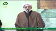حکم وسایل چرمی وارد شده از کشورهای اسلامی و غیر اسلامی
