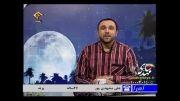 صحبت های شیرین زهرا مشهدی پور (9 ساله) در برنامه اسرا _ 15-1