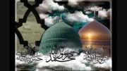 شهادت پیامبر گرامی اسلام،امام حسن مجتبی و امام رضا...