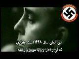 سخنرانی آدولف هیتلر در 30 ژانویه 1940 (زیرنویس فارسی)