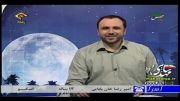 تلاوت امیر رضا خان بابایی (13 ساله) در برنامه اسرا _ 01-12-9