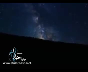 علی اکبر رائفی پور - نقد سیّد حسن آقامیری