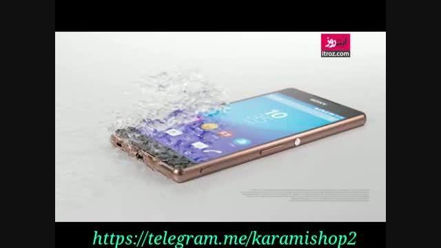 گوشی سونی اکسپریا +Z3