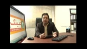 برنامه تلویزیونی عینک ( فناوری اطلاعات) - قسمت نهم