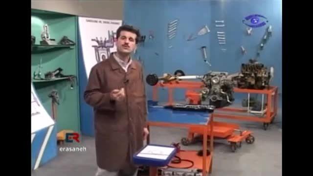 آموزش ویدئویی تفکیک و بررسی قطعات تشکیل دهنده موتور