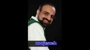 آهنگ زیبای معجزه از محمد اصفحانی