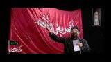 از خون جوانان حرم لاله دمیده - شب عاشورا 91 - زمینه کامل - حاج محمود کریمی