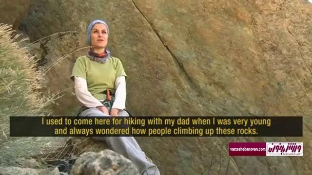 گزارش پرس تی وی از صخره نوردی انوان