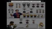 مقایسه افتخارات مسی و رونالدو