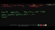 آموزش تابع ریاضی بخش یازدهم ،مثال از دامنه تابع ترکیبی
