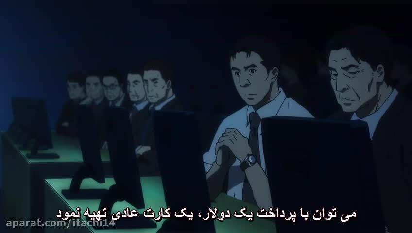 انیمه Zankyou no Terror - ترور در توکیو قسمت 4 - فارسی