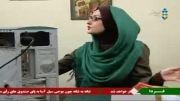 خانم شیرزاد کامپیوتر تعمیر میکند-طنز