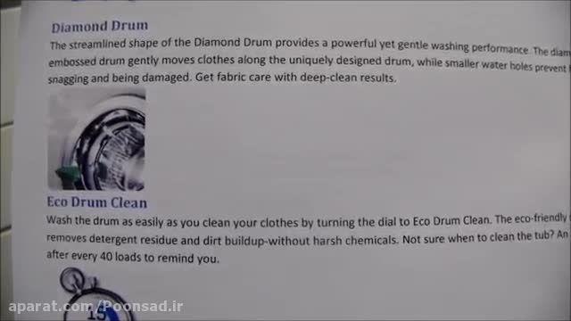 لباسشویی 1492 سامسونگ فروشگاه اینترنتی پونصد