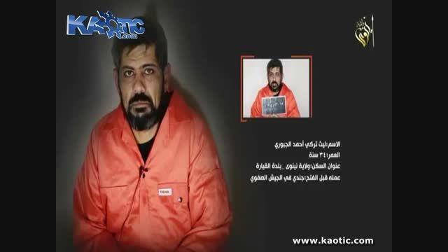 باز هم جنایت +18