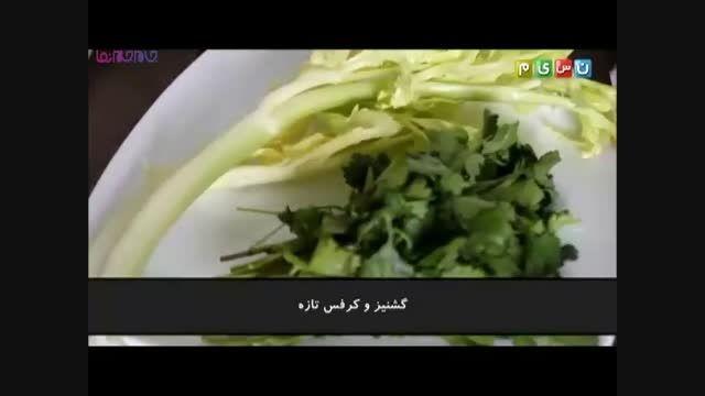 سوپ الجزایر_آموزش آشپزی_طرز تهیه+فیلم کلیپ #گلچین صفاسا