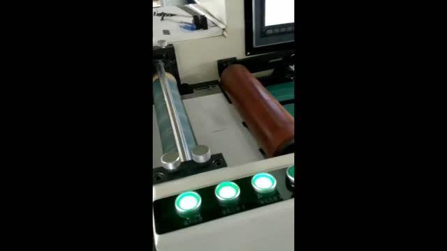 دستگاه دایکات روتاری جعبه به همراه لمینیت و پوشال گیر