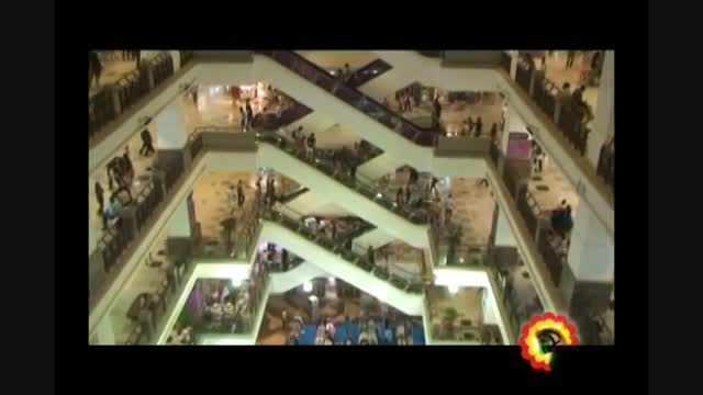 مرکز خرید - مگامال - 2
