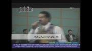 کلیپ داغلار داغلار با زیرنویس فارسی