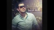 آهنگ جدید سعید کرمانی به نام دارم میام