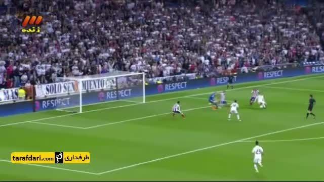 خلاصه بازی رئال مادرید 1-0 اتلتیکو مادرید