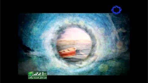 نماهنگ ستاره سهیل با صدای مهران موثقی
