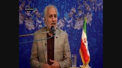 سخنان مهم دکتر حسن عباسی در روز ملی مقاومت قسمت اول