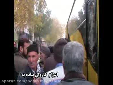 اعزام کاروان پیاده به کربلای معلی - خراسان رضوی - شهرست