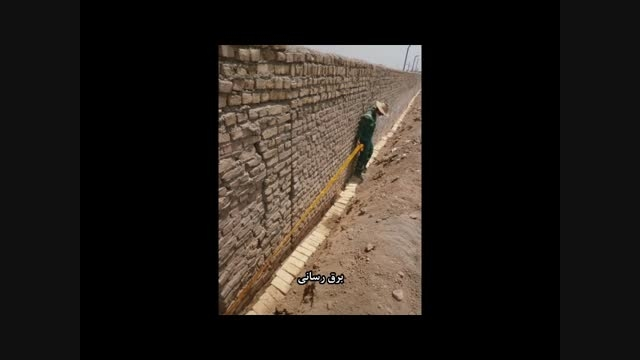 فضای سبز شهرداری باقرشهر قسمت دوم